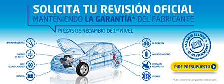 revision_oficial